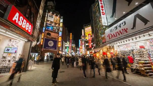 Visite express de Tokyo la gigantesque
