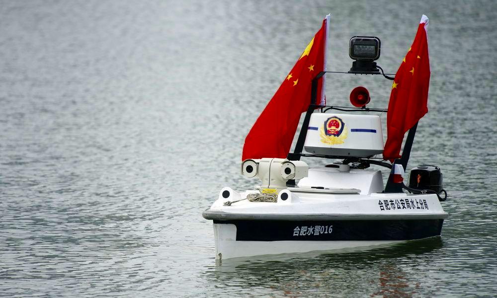 En Chine, ces bateaux-robots vous sauvent de la noyade