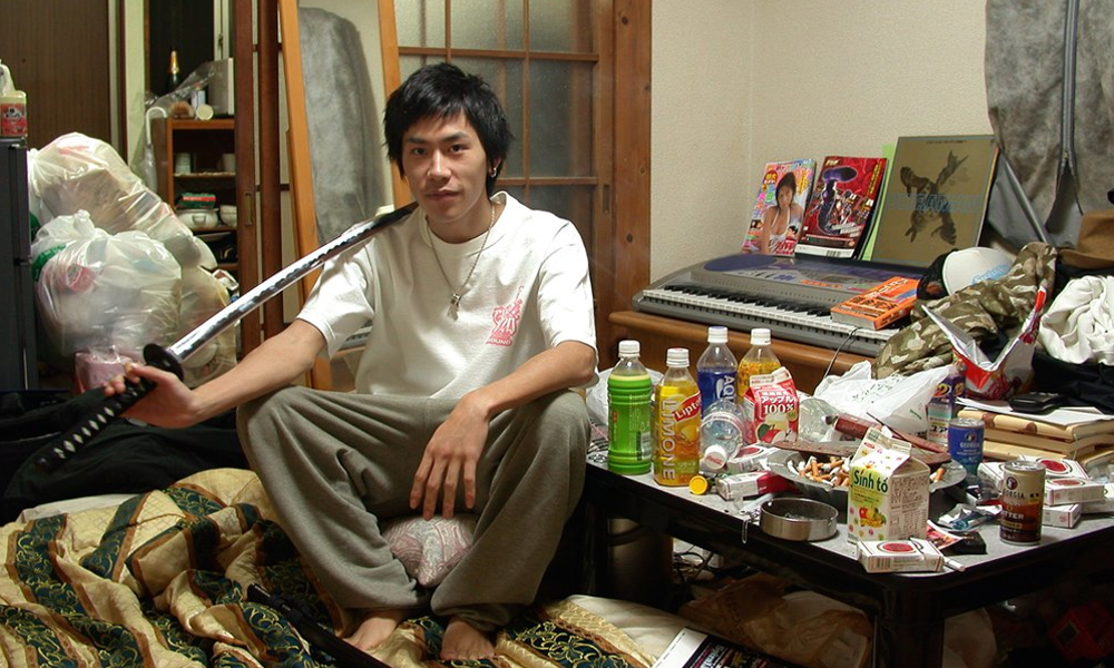 Hikikomori katana