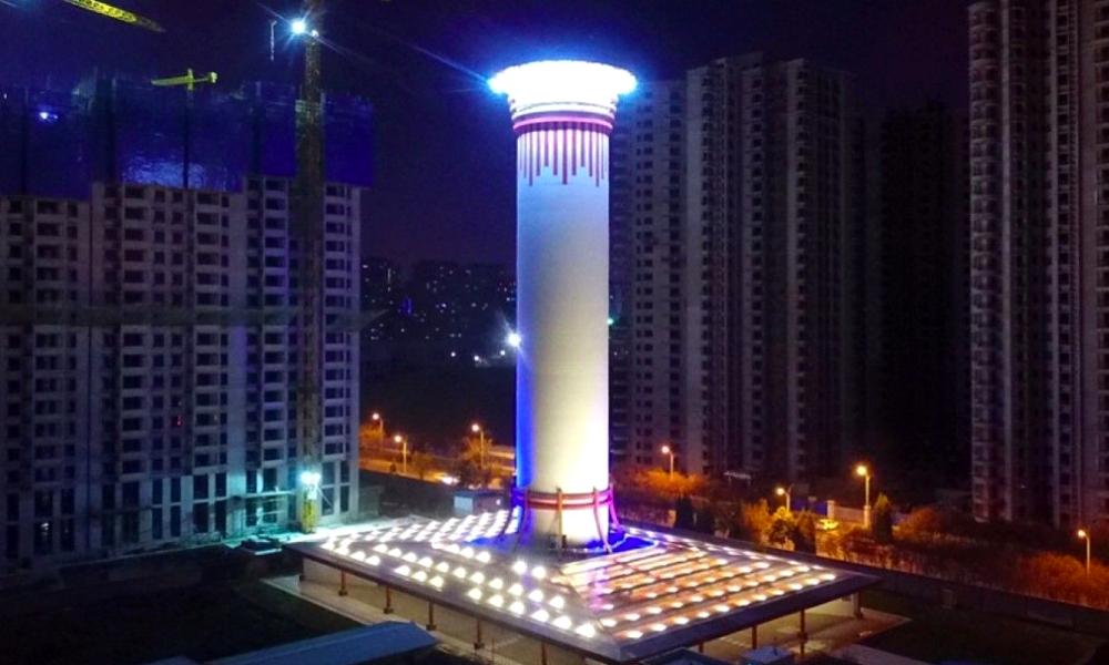 Le plus grand purificateur d'air au monde a commencé à dépolluer la Chine