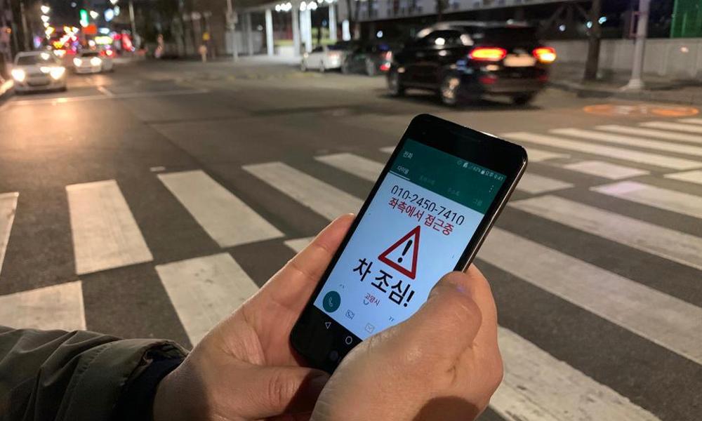 En Corée, les passages piétons envoient des textos aux accros du smartphone