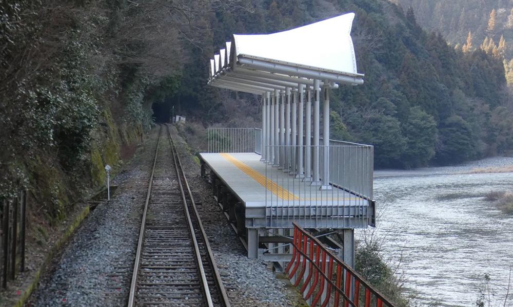 Cette gare a été construite pour admirer le paysage (et rien d'autre)