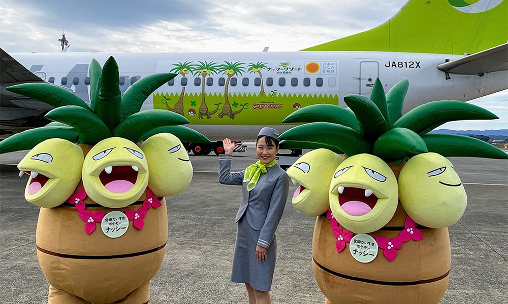 Pour relancer le business aérien, cette compagnie lance un avion Pokémon
