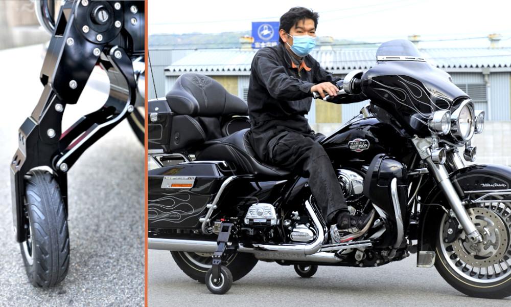 """Plus jamais besoin de personne avec ces """"petites roues"""" pour Harley-Davidson"""