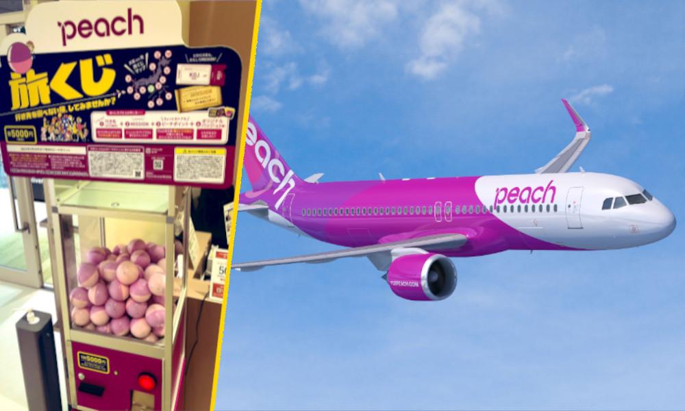 A Tokyo, ce distributeur automatique permet de gagner des billets d'avion